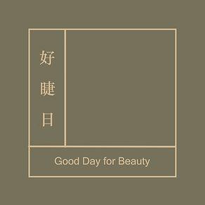 好睫日x五週年版_700px(無logo).jpg