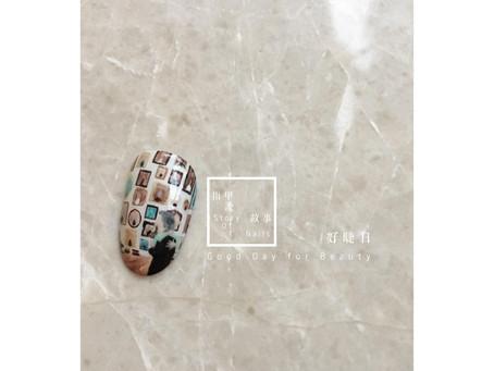 指甲說故事Story of Nails/ 021
