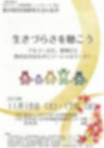 要綱表紙JPEG.jpg
