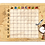Thumbnail: JANOD - Pirates Battleship Strategy Game - 2 grids for two-level game