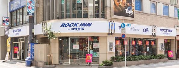ロックイン 新宿