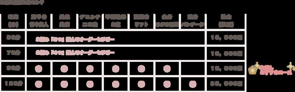 total_menu.png