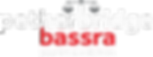 Petherbridge Bassra Logo