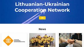 Нова платформа для співпраці України та Литви