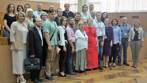 Міжнародна конференція у Херсоні