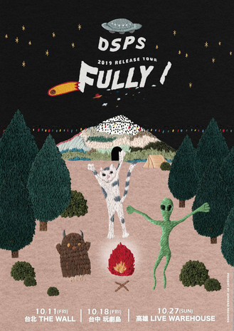 DSPS「Fully I」Release Tour
