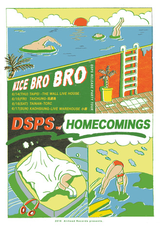 NICE BRO BRO 好朋朋 : DSPS Release Party with Homecomings