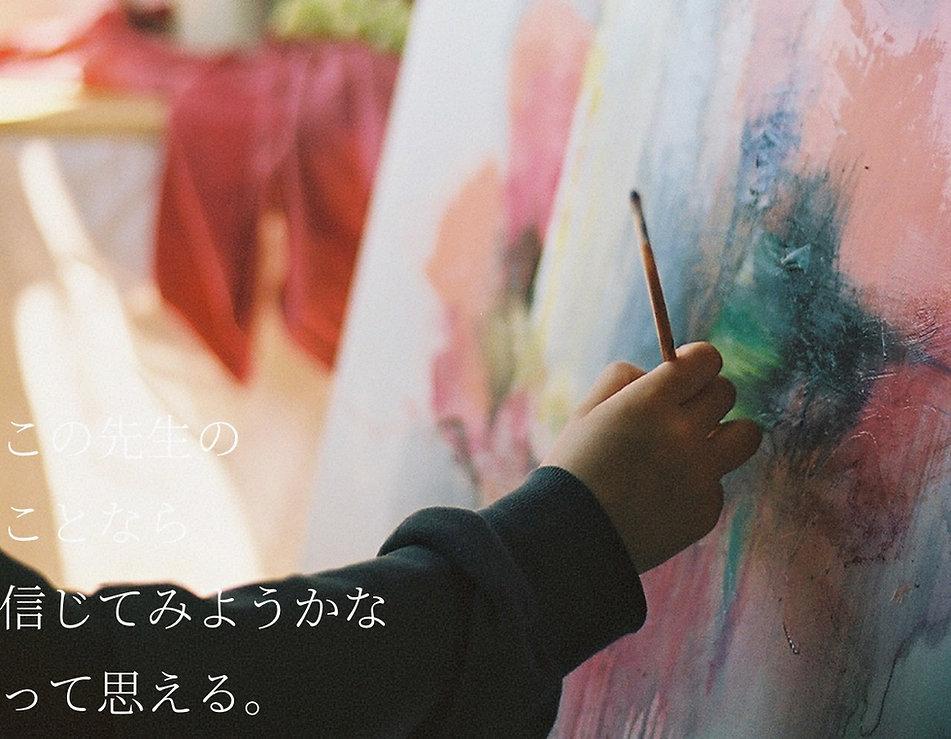 女子美術大学洋画専攻