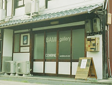 COMBINE / BAMI gallery