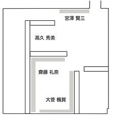 12-202_ZOKEI展.png