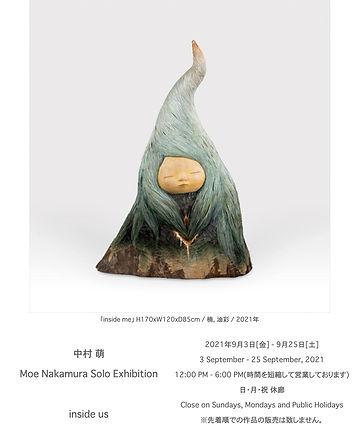 中村 萌 Moe Nakamura Solo Exhibition  inside us  2021年9月3日[金] - 9月25日[土] 3 September - 25 September, 2021
