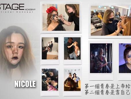 我的故事。我是Nicole