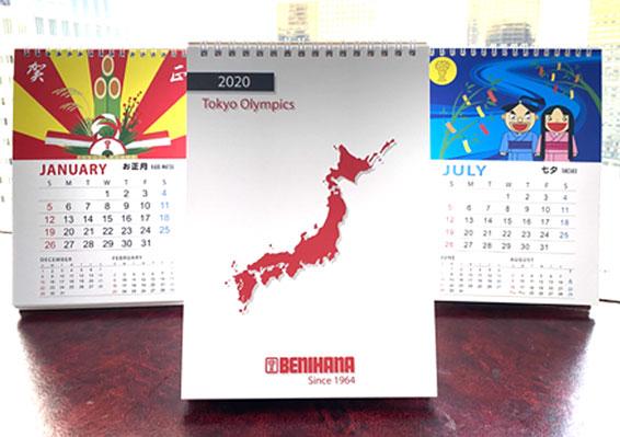 Benihana Calendar
