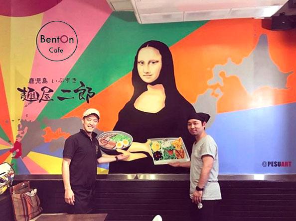 Menya JIRO & BentOn
