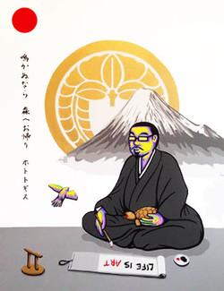 Yushi Naito