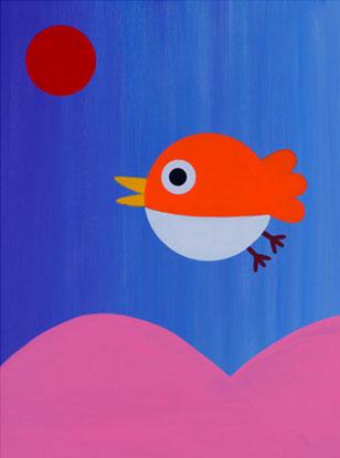 P-Bird
