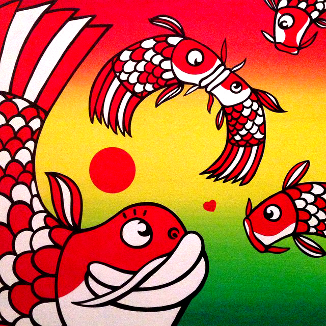 Koi fish in Reggae
