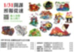 特色招生_網頁109.jpg