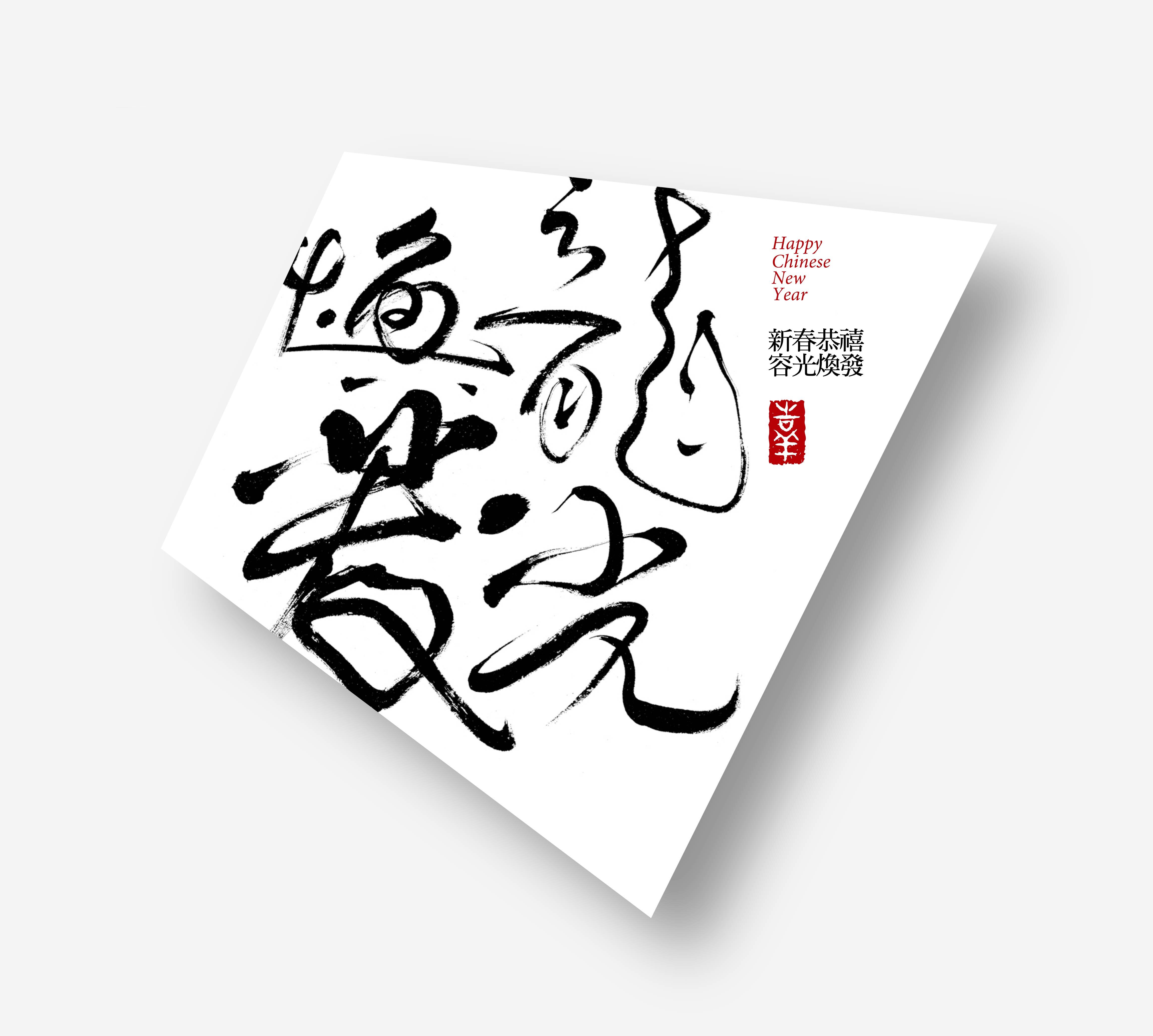 龍光煥發_梯形_300dpi-02.jpg