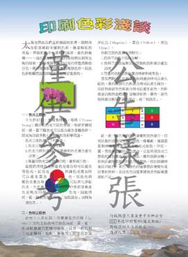 new 印前樣張-06.jpg