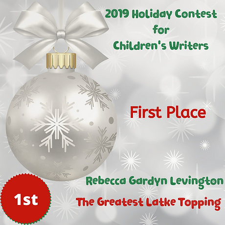 2019 Holiday Contest - Rebecca Levington