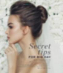 Bride 2019SS-beauty feature 2 proof.jpg