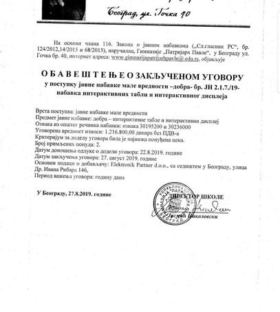 Obaveštenje o zaključnom ugovoru