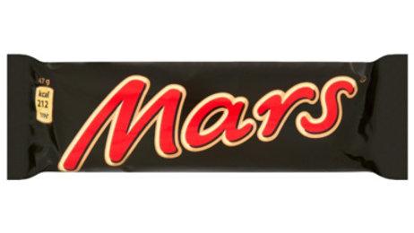 Mars 51g.