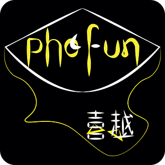1. Pho Fun Logo(Black-AI) 08.2016 by 8-1