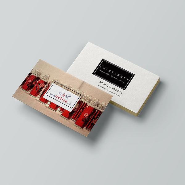 Business-Card 2-Chinternet.jpg