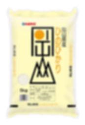 岡山県産米