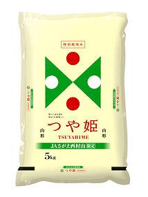 特別栽培米 山形県産つや姫(5kg、2kg)
