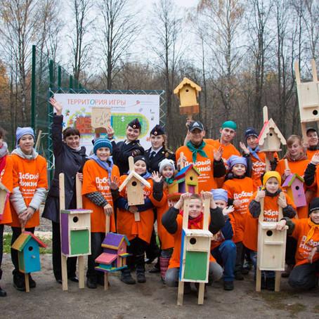 Объявлены победители конкурса проектов «Добрый Нижегородский край»