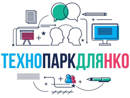 6 ноября в Нижнем Новгороде пройдет V межрегиональная конференция «Технопарк для НКО»