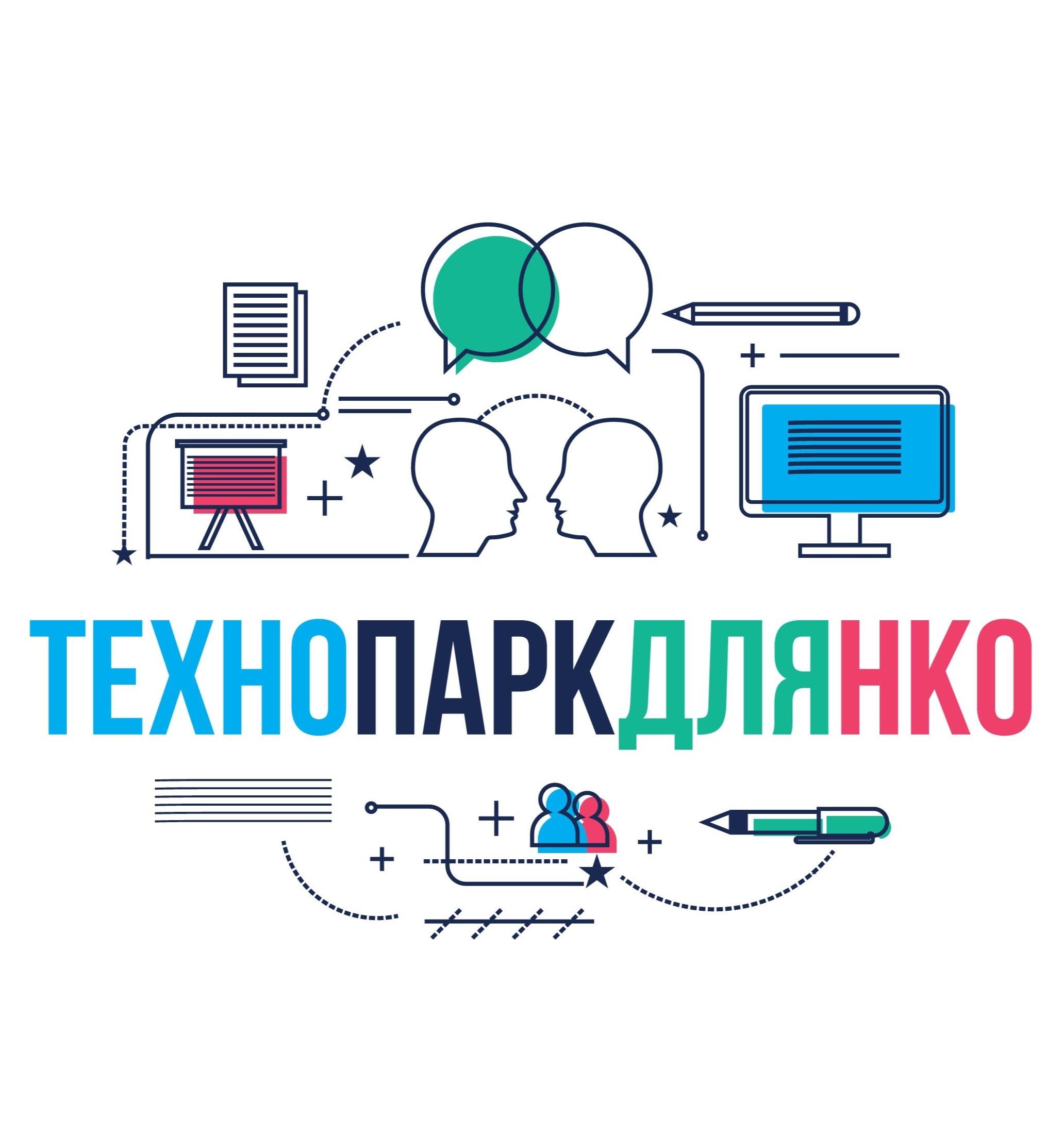"""Проект """"Мобильная Школа СОНКО"""""""