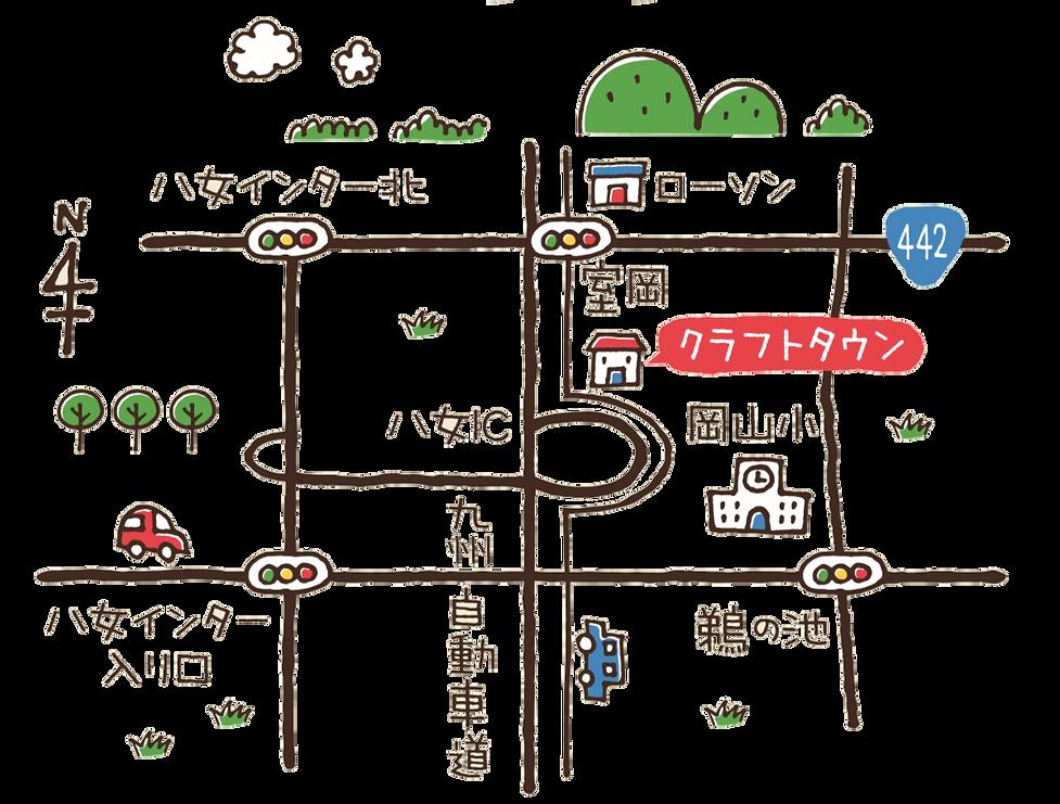 クラフトタウン室岡Ⅱ地図(透明).png