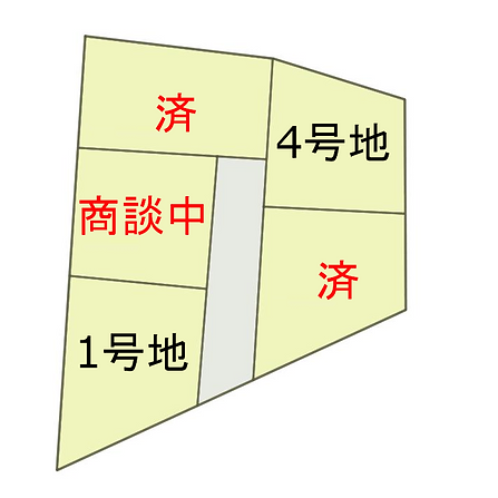 分譲地全体色付1..4号地のみ(2号地商談中).png