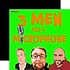 3 Men and a Microphone.png