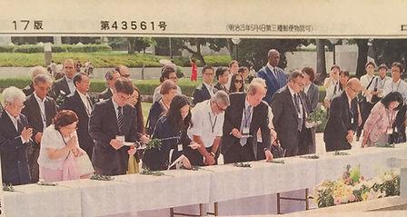 Hiroshima journal 1.jpg