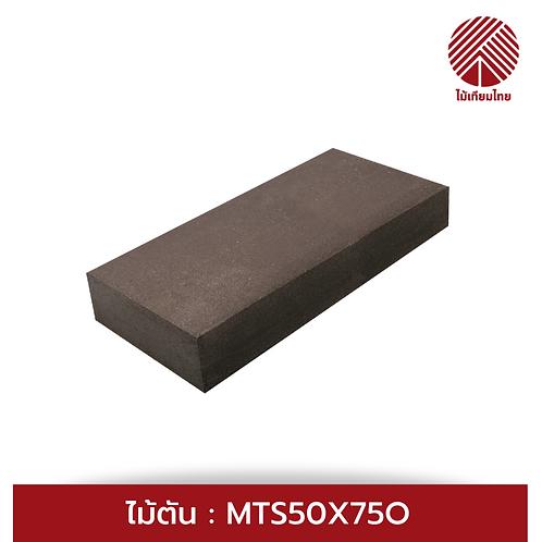 ไม้ตัน โครงสร้าง ผิวเรียบ (50x75 มม.) สีโอ๊ค