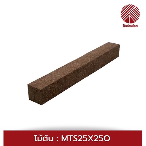 ไม้ตัน โครงสร้าง ภายนอก ผิวเรียบ (25x25 มม.) สีโอ๊ค
