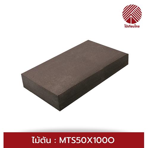 ไม้ตัน โครงสร้าง ผิวเรียบ (50x100 มม.) สีโอ๊ค