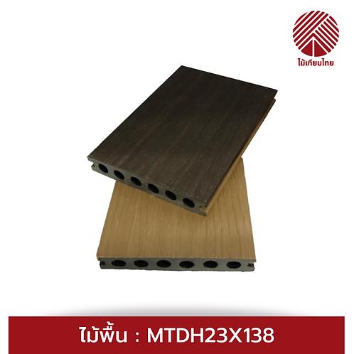 พื้นกลวง ภายนอก ผิวลายไม้ (23x138 มม.) สีช็อกโกแลต / สัก