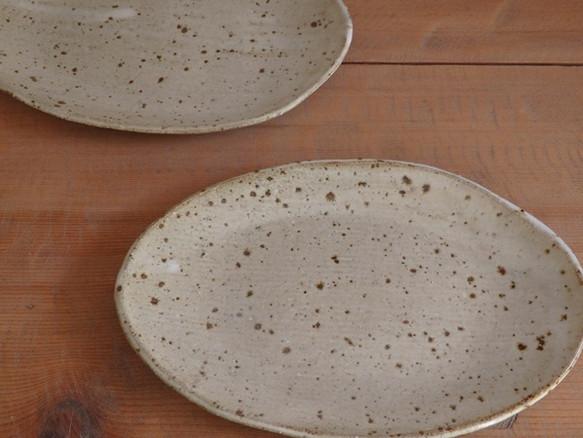Oval - 楕円皿