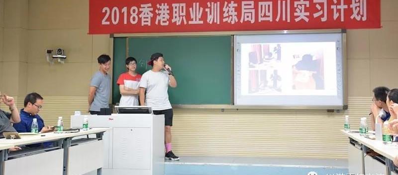幻彩蓉城暑期實習畫面回顧