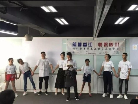 """""""大手牽小手,一起看世界""""四川香港青少年公益交流活動在香港舉辦"""
