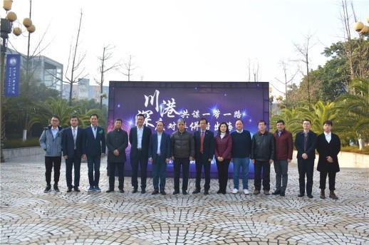 四川省政協港區委員心系香港青年,積極調研與對接項目