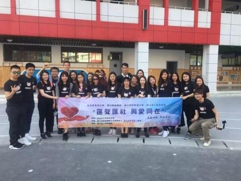 【川港攜手 愛心接力】香港星學匯社團到四川開展支教活動