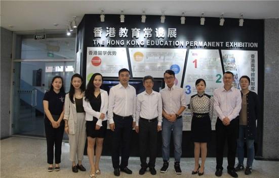 成都市委組織部副部長到訪四川長江職業學院,關注川港青年交流與互動