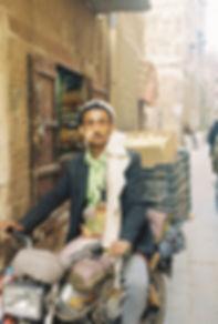 © Ayla Hibri, Yemen, 2014